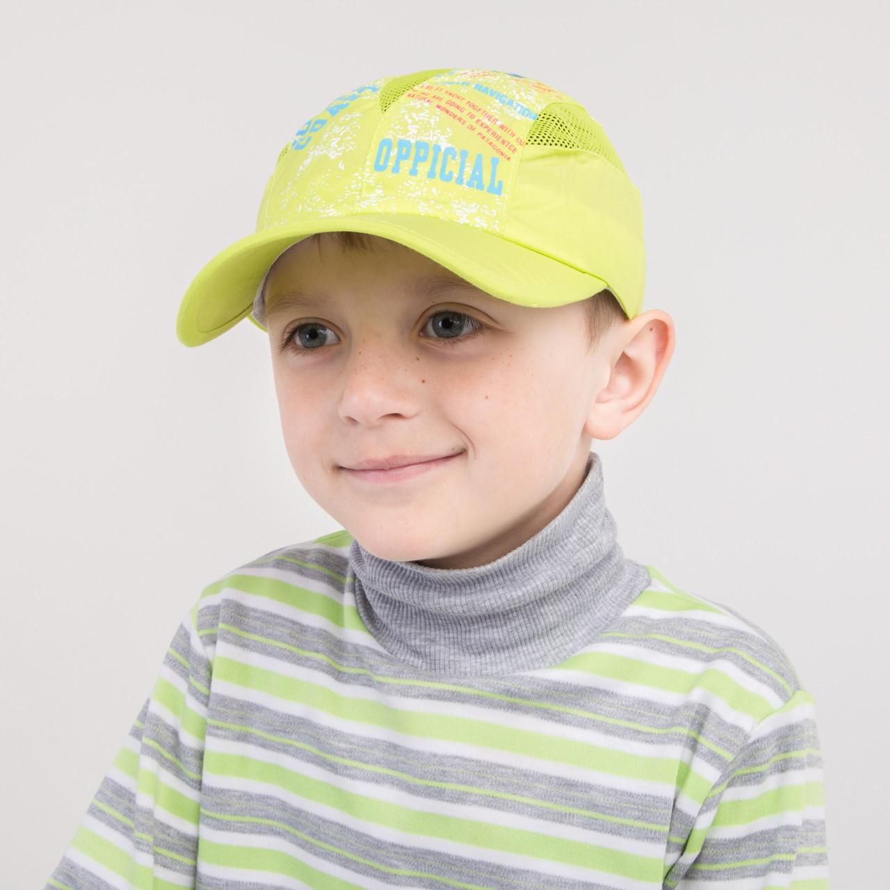 Летняя кепка с сеткой для мальчика - Плащевка