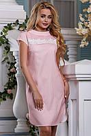 Летнее платье в полоску прямое с коротким рукавом с кружевами розовое