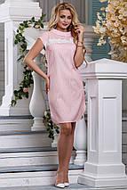 Летнее платье в полоску прямое с коротким рукавом с кружевами розовое, фото 3