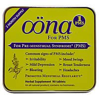 Oona, PMS1 (Для Предменструального Синдрома) 90 таблеток
