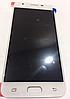 Дисплей (модуль) + тачскрин (сенсор) для Samsung Galaxy J5 Prime G570 | G570F | G570Y (белый цвет)