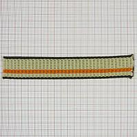 Тесьма ременная 3,5см песочн. оранж.полоса, м