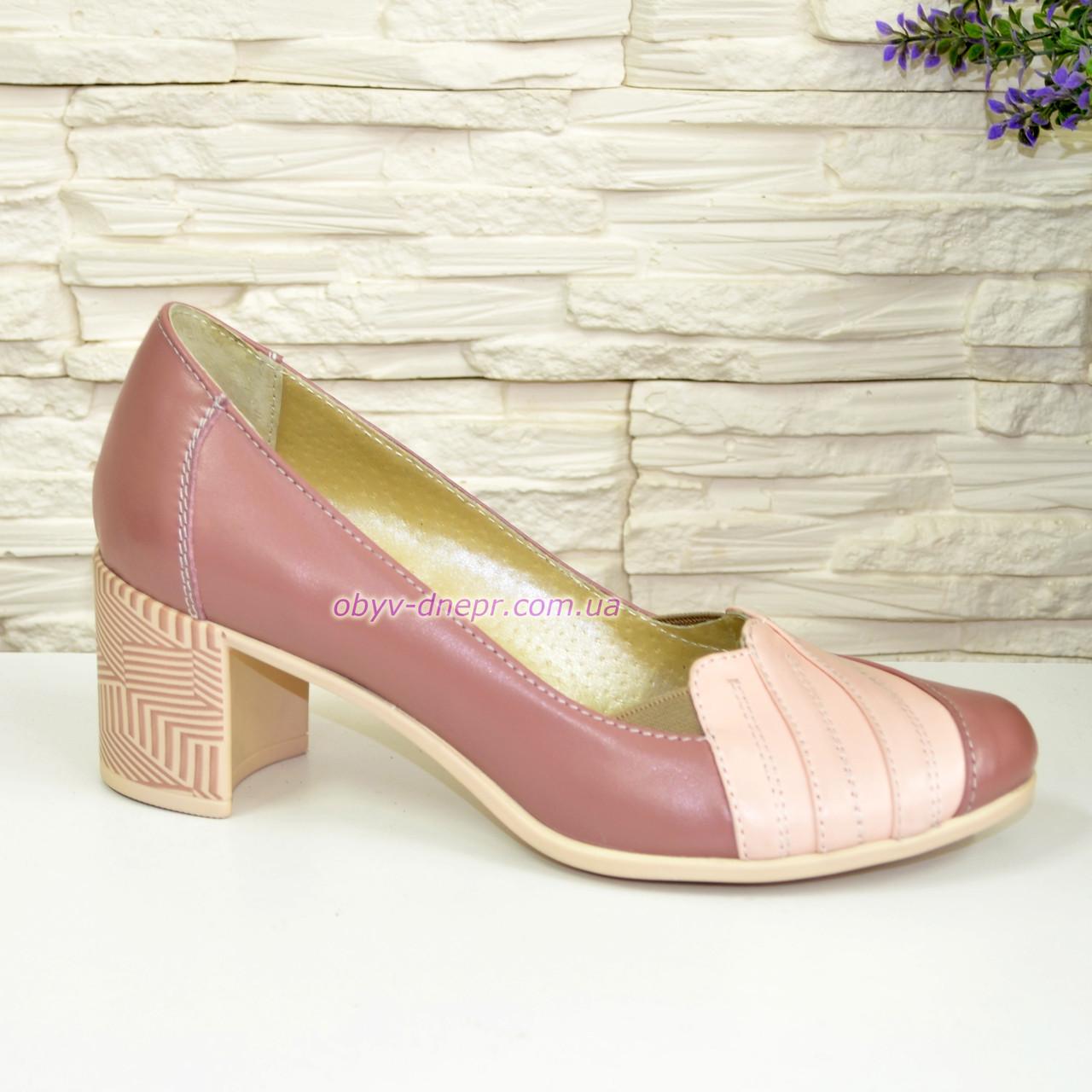 Туфли женские кожаные на невысоком каблуке, цвет пудра
