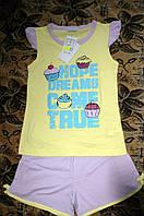 Пижама трикотажный   Bimbus для девочки