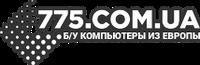 775.com.ua - б/у компьютеры из Европы