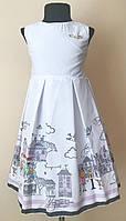 Нарядное детское платье/сарафан для девочки 3-9 лет