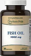 Рыбий жир, Fish Oil 1000 mg, Puritan's Pride, 30 капсул