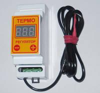 Терморегулятор цифровой на din-рейке цтр-2 для управления температурным режимом