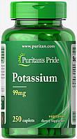 Калий, Potassium 99 mg, Puritan's Pride, 250 таблеток
