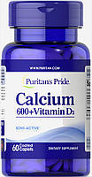Кальция карбонат+Витамин Д, Calcium Carbonate 600 mg + Vitamin D 250 IU, Puritan's Pride, 60 таблеток