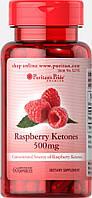 Малиновые кетоны, Raspberry Ketones 500 mg, Puritan's Pride, 60 капсул
