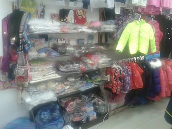 """магазин """" Спецзащита"""" -1"""