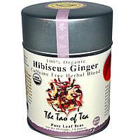 The Tao of Tea, Органический чай с гибискусом и имбирем, без кофеина, 3 унции (85 г)