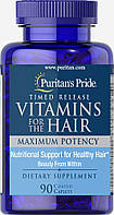 Витамины для волос, Vitamins for the Hair Timed Release, Puritan's Pride, 90 таблеток