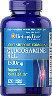Глюкозамин, Glucosamine 1500 mg, Puritan's Pride, 120 таблеток