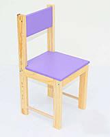 Стульчик детский деревянный 50 см Фиолетовый