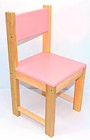 Стульчик детский деревянный 50 см Розовый