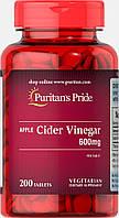 Яблочный уксус, Apple Cider Vinegar 600 mg, Puritan's Pride, 200 таблеток