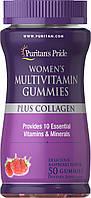 Витамины для женщин, Women Multi Gummy Plus Collagen, Puritan's Pride, 50 жевательных конфет, фото 1