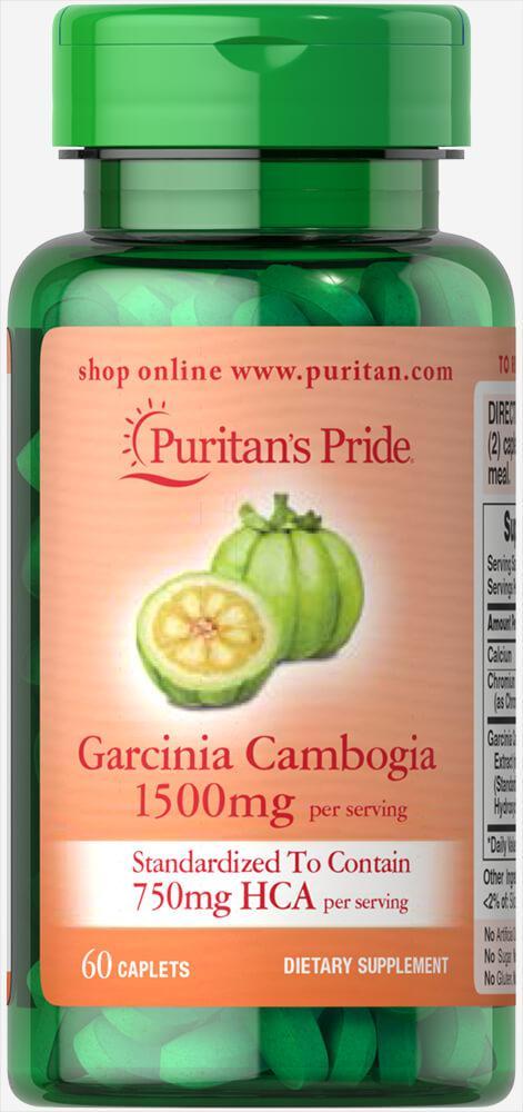 Гарциния Камбоджийская, Garcinia Cambogia 750 mg, Puritan's Pride, 60 таблеток