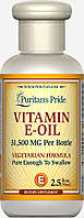 Масло с Витамином Е, Vitamin E-Oil 70,000 IU, Puritan's Pride, 75 мл
