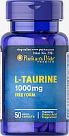 Таурин, Taurine 1000 mg, Puritan's Pride, 50 таблеток