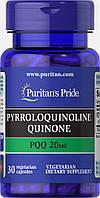 Пирролохинолинхинон, PQQ 20 mg, Puritan's Pride, 30 капсул