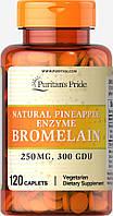Бромелайн, Bromelain 250 mg 300 GDU/gram, Puritan's Pride, 120 таблеток