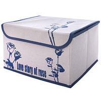 Ящик для хранения вещей 25 х 20 х 17 см (15764) ПВХ