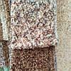 Мебельный велюр Томас велюровая ткань ширина 145 см сублимация 5018