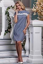 Красивое платье свободное миди кружева короткий рукав из хлопка с разрезами синее, фото 3