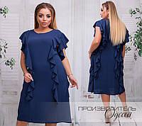 Женское платье Волан, фото 1