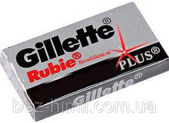 Лезвия Gillette rubie plus для классических т-бритв. 5 шт.