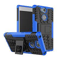 Чехол Sony XA2 / H4113 / H4133 / H3113 / H3123 / H3133 противоударный бампер синий