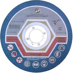 Диск отрезной 180*1,6мм Truper 1048-22-180-1,6