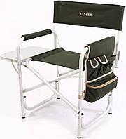 Кресло раскладное Ranger с полкой , фото 1