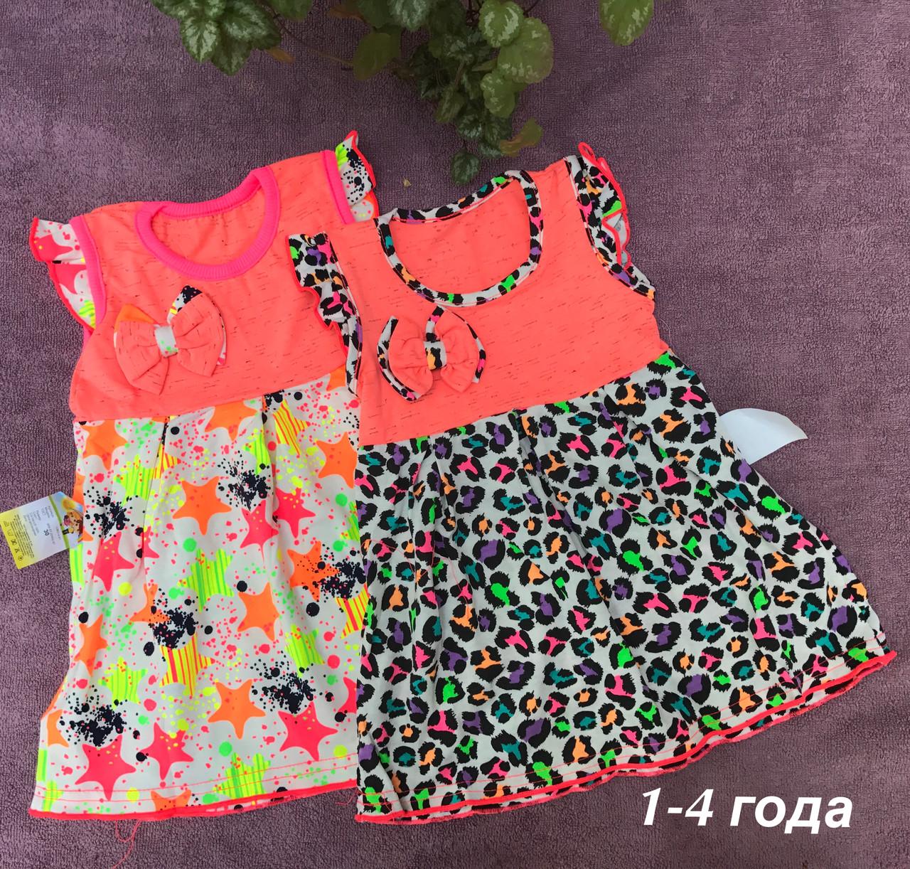 Платья детские для девочек красочные