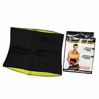 Пояс для похудения Hot Shapers, РАЗМЕР 3-XL (0467)