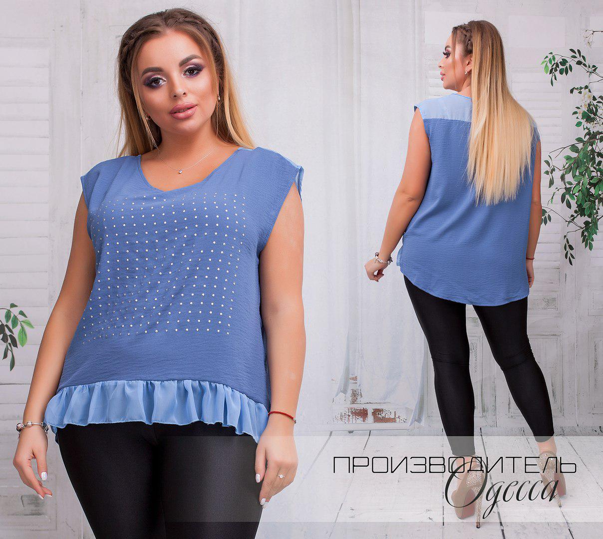 Женская блуза Dina