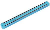 Магнитный держатель для ножей STENSON 33 см Синий