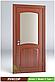 Двері міжкімнатні з масиву Луксор, фото 3