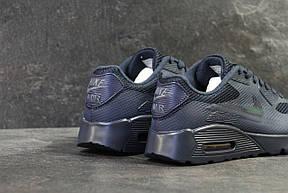 Мужские кроссовки NIKE AIR MAX Hyperfuse,синие, фото 3