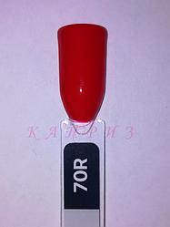 """Гель лак """"Basic collection"""" 8мл, KODI RED 70R (оттенки красного)."""