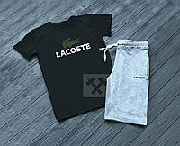 Мужской комплект футболка + шорты Lacoste черного и серого цвета (люкс копия)