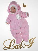 """Демисезонный комбинезон с шапочкой для новорожденных """"Короны"""", розовый"""