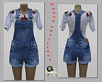 Женский джинсовый комбинезон с шортами LadyN 27 размер.