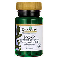 Коэнзим Активный Витамин B-6 (Пиридоксаль-5-Фосфат) 20 мг, 60 капсул