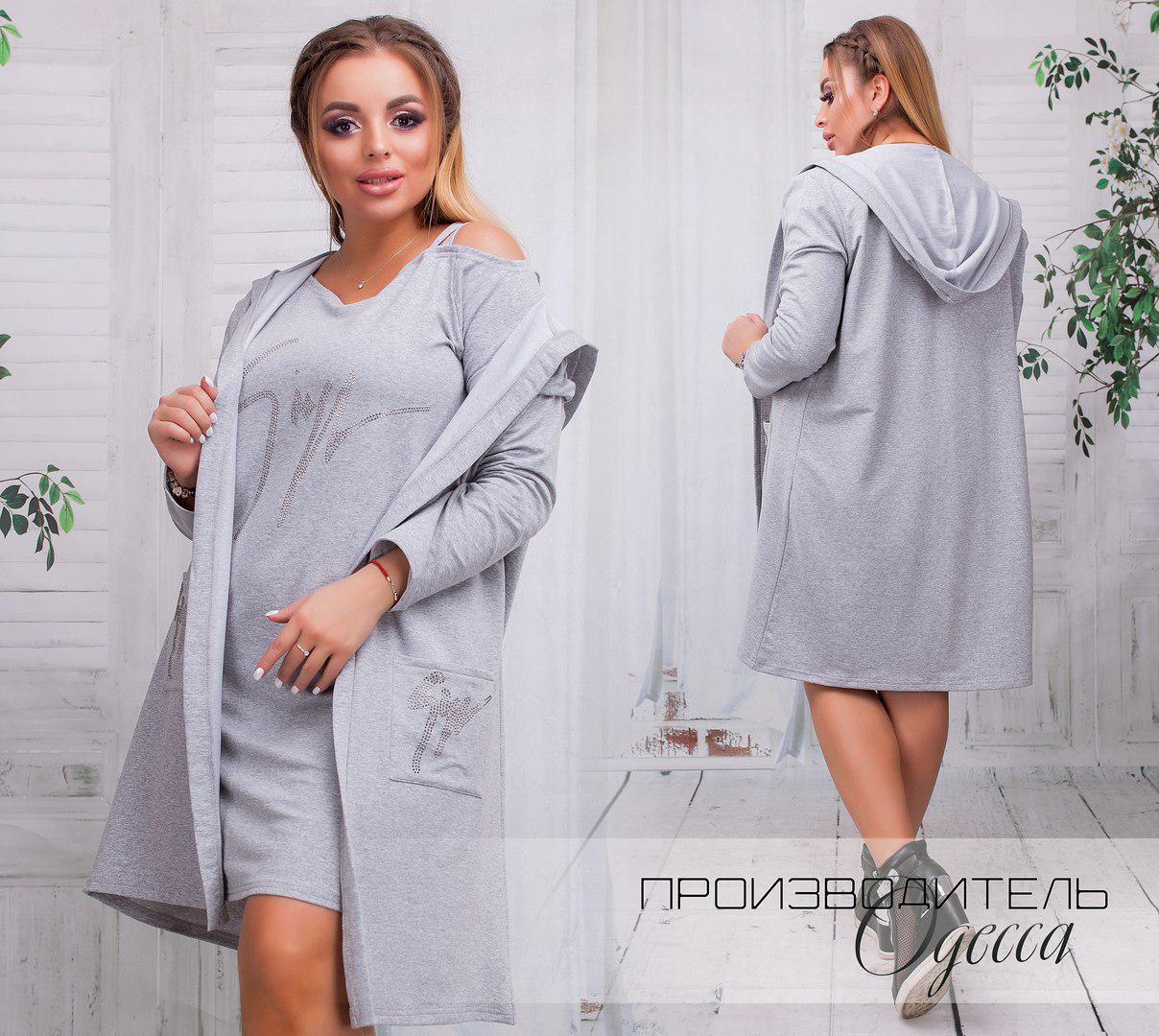 Женское платье Siv