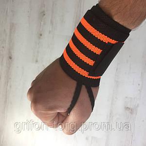 Бинты для запястья Zelart черно-оранжевый