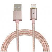 Магнітний кабель USB 2.0/Lighting, 1m, 2А, Gold, Blister